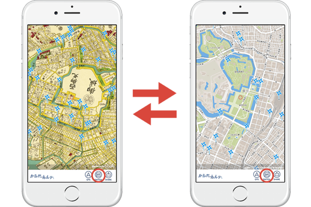 「SWITCH」ボタンで古地図と現代の地図を切り替え可能