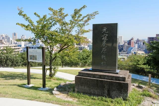 激闘の舞台となった祖原元寇古戦場跡には石碑が建てられている