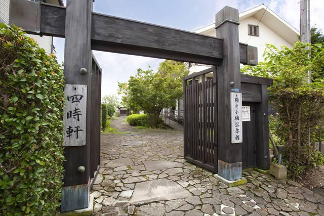 横井小楠記念館敷地内にある「四時軒」(※現在は、201...