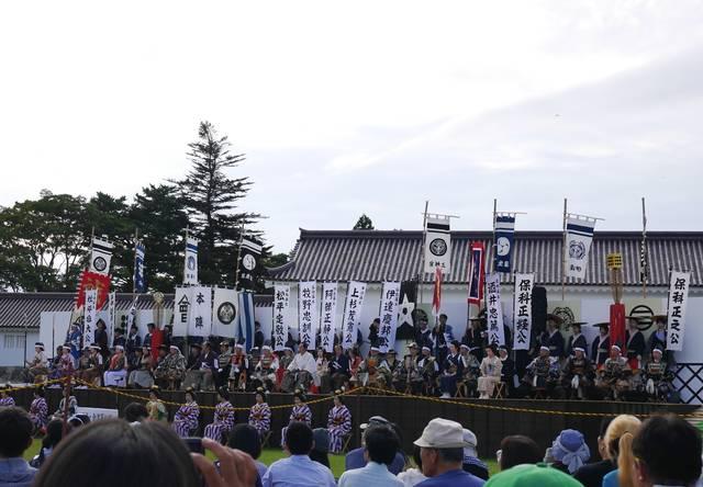 会津藩公行列・帰陣式