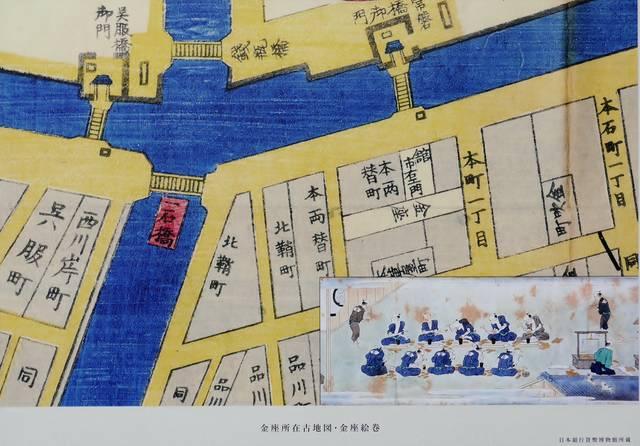 「金座」と書かれてあるところに現在の日本銀行本店が建っ...