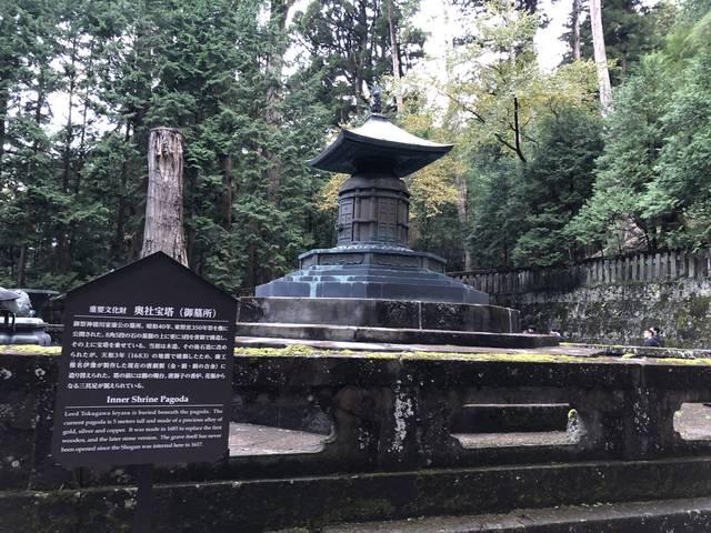 奥社宝塔(徳川家康墓)