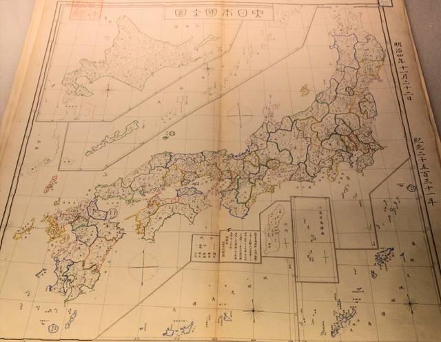 かわりゆく日本地図
