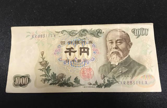 お札にもなった伊藤博文