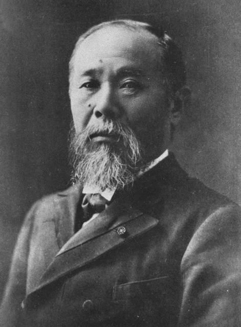 伊藤博文肖像