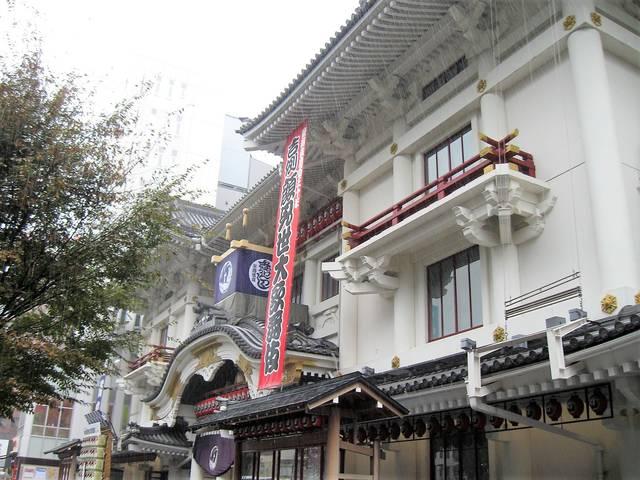 現在の歌舞伎座