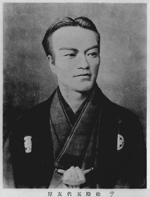 五代友厚 ごだい ともあつ (1836〜1885)