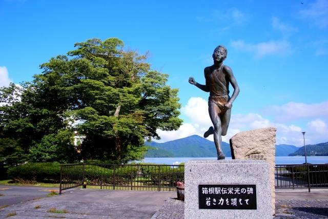 「芦ノ湖ゴール地点のそばにある箱根駅伝栄光の碑」