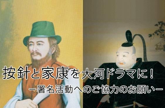 提供:横須賀市 (26976)