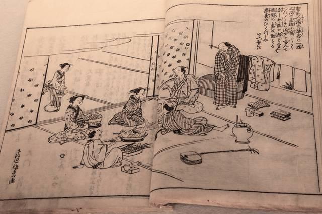 摂津名所図会