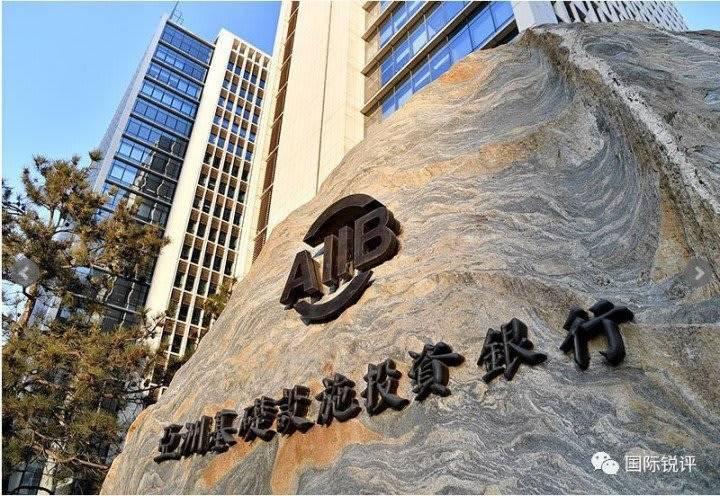 【CRI時評】加盟国・地域が100に、AIIBの三つの求心力