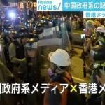 """香港デモ「中国が武力介入しない」という見解の""""根本的欠陥""""と現地取材で見えた日本人が考えるべきこと"""