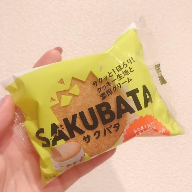 サクバタ♡¥240(税込) カロリー285kcal