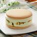 サクバタ サクッとバターサンドピスタチオ|ローソン公式サイト