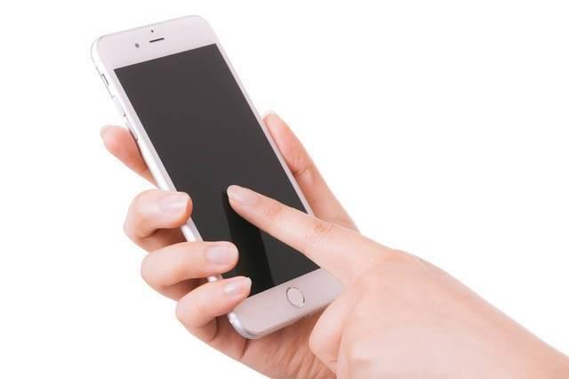 iPhoneの課金残高はどうやって確認するの?移行はできる?