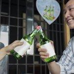 中国人男性の恋愛の特徴とは?上手にお付き合いするためのコツまでご紹介