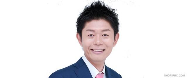 手相占いアプリ|島田秀平
