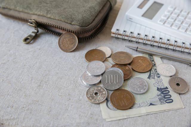お金の無駄遣い お金の管理