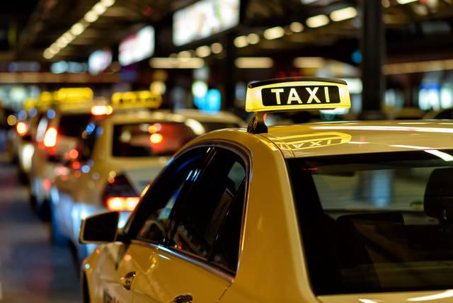 お金を貯めたい タクシー