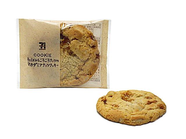 コンビニスイーツ/キャラメル&ごろごろナッツのマカダミアナッツクッキー