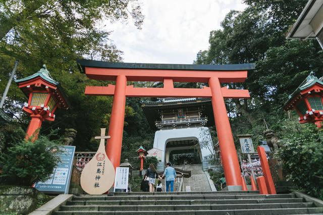 恋愛パワースポット 関東 江島神社