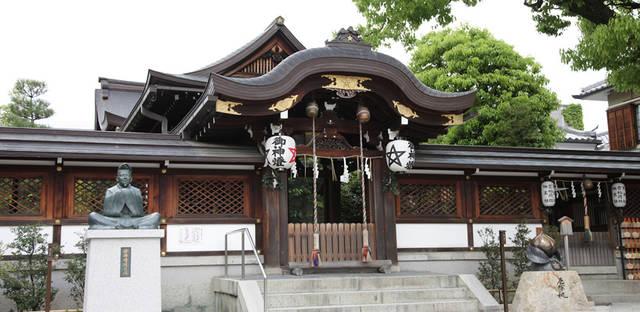 晴明神社/占い
