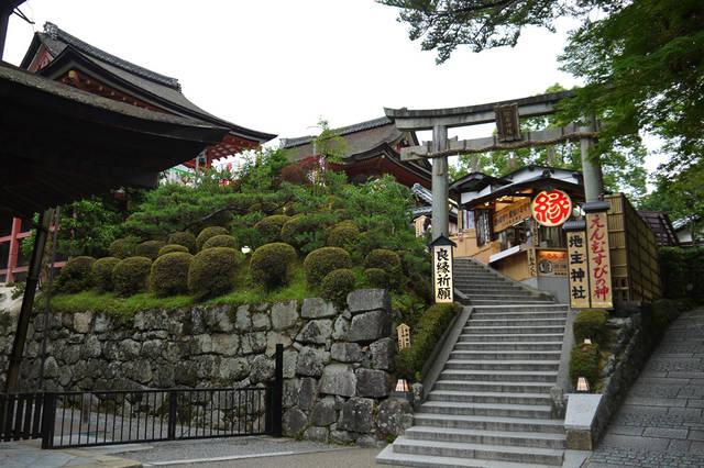 恋愛成就のお守り 地主神社