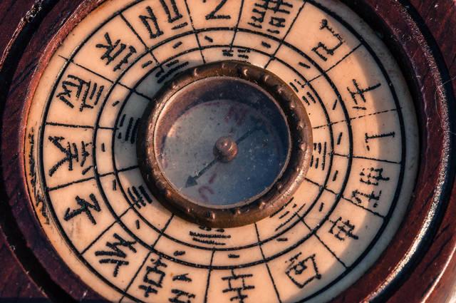 吉方と方位学の基礎知識あれこれ☆生年月日から吉方位を見つけよう!