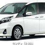 スズキ、3列シート8人乗りミニバンの小型乗用車 新型「ランディ」を発売