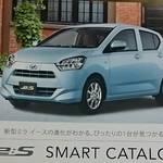 ダイハツ新型ミライース フルモデルチェンジ!発売日は2017年5月9日!燃費は35.2km/L!