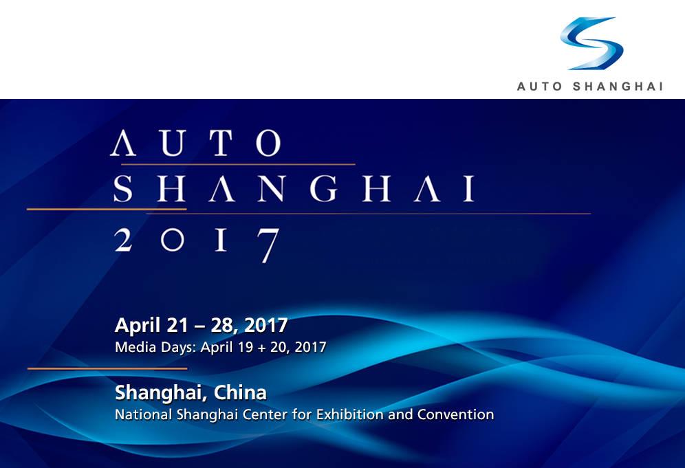 上海モーターショー2017が4月19日より開催!