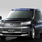 タクシー専用車、JAPAN(JPN)タクシーが登場!全貌そして顧客に重要なスページングはいかに?!