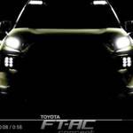 【LAオートショー】トヨタが新型RAV4を公開?日本復活は2019年?話題のFT-ACの最新情報をご紹介!