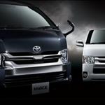 トヨタハイエースバンが改良され5型として11月に発表されました。エンジン・安全面を強化!