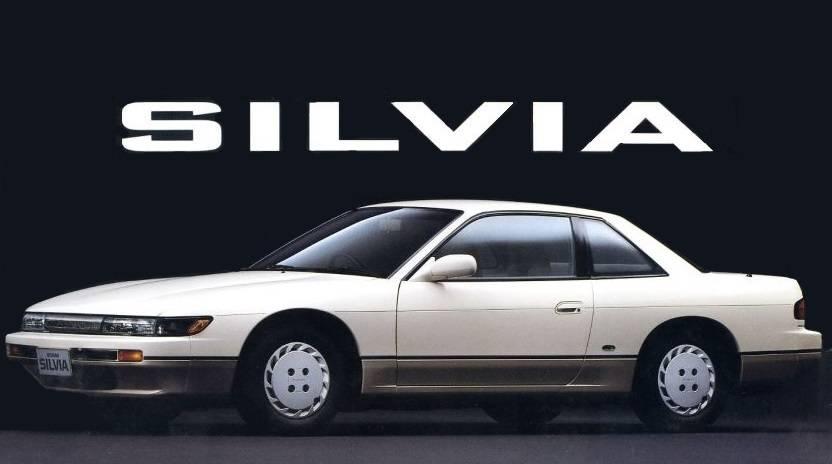 【名車アーカイブ】日産シルビア(S13) 新型シルビアが復活か?