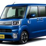 トヨタ「ピクシス メガ」をマイナーチェンジ!スマートアシストⅢ搭載!