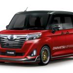 ダイハツが東京オートサロン2018に出展する車両を発表!人気のトールなどが公開に!