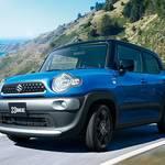 【比較】スズキ・クロスビーVSハスラー!あなたならどちらの小型SUVを選ぶ?