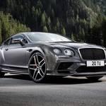 Bentley Continental Supersportsが発表!最高速度336km/hを達成したベントレーの情報をお届け!