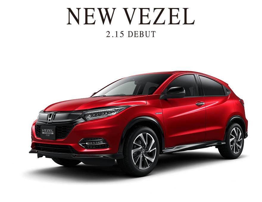 【ホンダ】新型ヴェゼルがマイナーチェンジし2月15日に登場!新デザインもわかる特設サイトも公開!