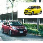 軽自動車より少し大きい車トヨタパッソ(ダイハツブーン)を紹介。中古車なら意外とお得かも!!!
