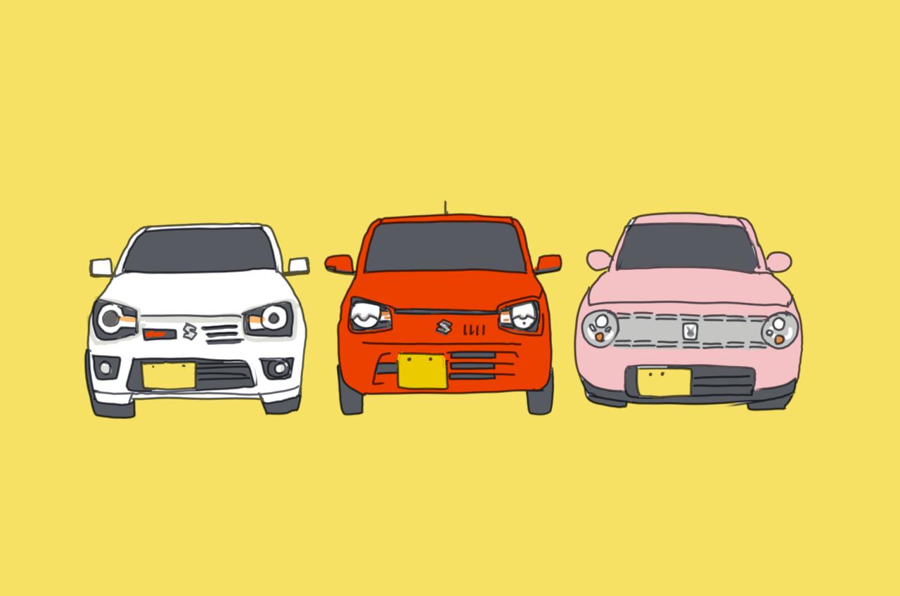 今、あえて選ぶ軽自動車!その理由は?目的別おすすめ軽自動車7選!