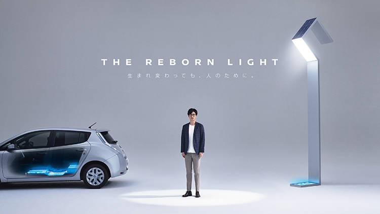 日産リーフの使用済みバッテリーが外灯に!「THE REBORN LIGHT」発表