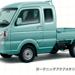 スズキ スーパーキャリイが遂に5月から販売開始?デザインや空間・安全装備・価格等を検証!!!