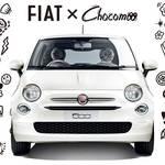 フィアット500 が人気イラストレーターとコラボした限定車を発売
