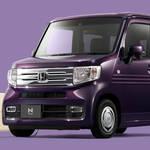 ホンダの新型軽商用車「N-VAN」の詳細が明らかになった!