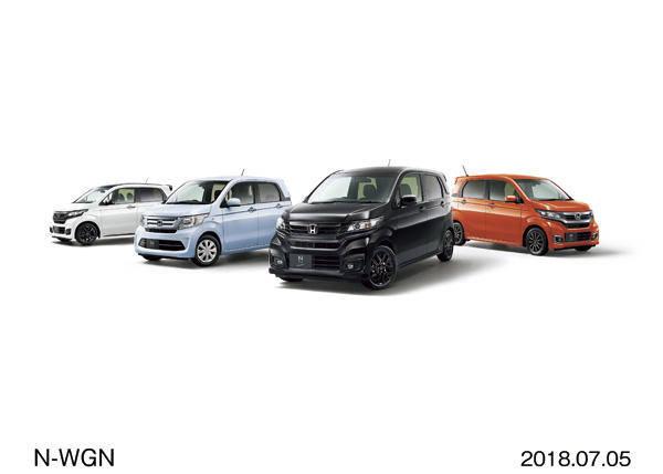 ホンダからN-WGN/N-WGN Customに特別仕様車を設定。仕様等を調査してみます!