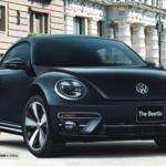 2019年に日本での販売が終了するVWビートル。特別限定The Beetle Exclusiveが登場しました。