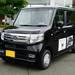 ホンダ N-VAN +STYLE COOL・ターボ Honda SENSING(FF)試乗記 ~ホンダの軽1BOX型商用車がNシリーズの一員となり新登場~