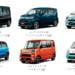 ダイハツから「ドドーン」と6車種のリミテッドが発売開始!!!可愛い・トール・省燃費とズラッと勢ぞろい。